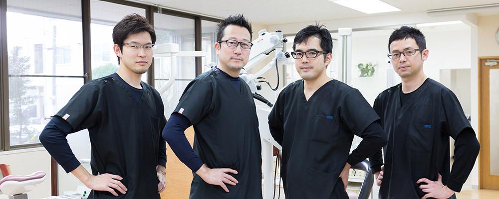 歯科医師・採用情報